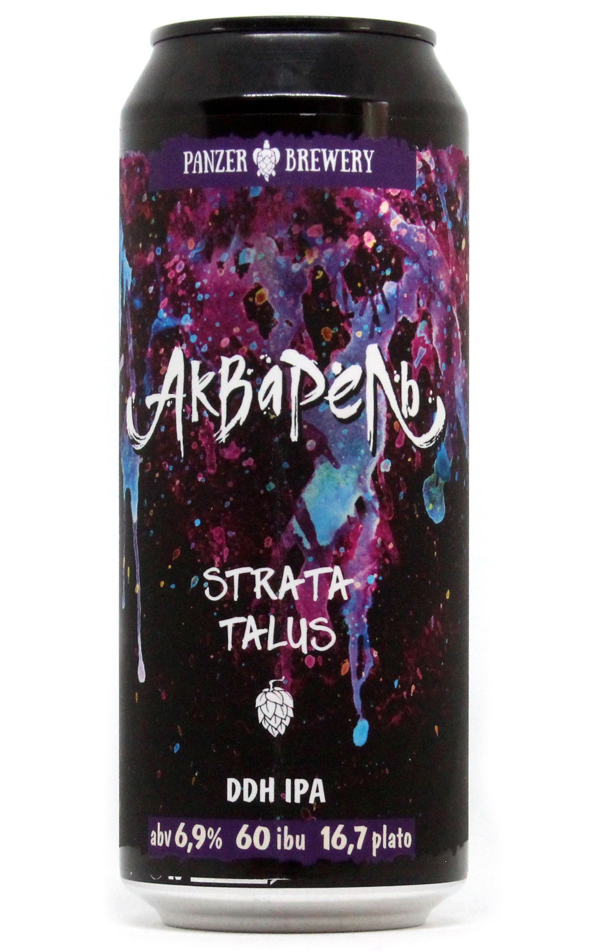 Aquarelle Strata&Talus